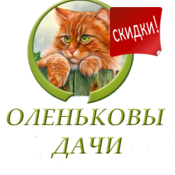 olenkovy-dachi
